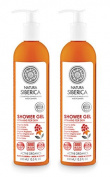 Natura Siberica Vitamins for skin Shower Gel 400ml TWIN PACK