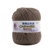 TiaoBug Yarn Knitting Wool Pack Set For Hobbies Arts & Crafts For Kids Sewing Hand-Knitted Works Camel One Size