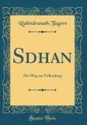 Sādhanā [GER]