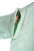 Baninni Aris 70 BN6090 Sleeping Bag