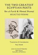 The Two Greatest Egyptian Poets - Ibn Al-Farid & Ahmed Shawqi