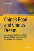 China's Road and China's Dream