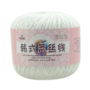 Bluelans Mercerized Cotton Cord Thread Yarn for Embroidery Crochet Knitting Lace Jewellery