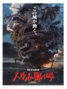 Howls Moving Castle Studio Ghibli Poster Art Print