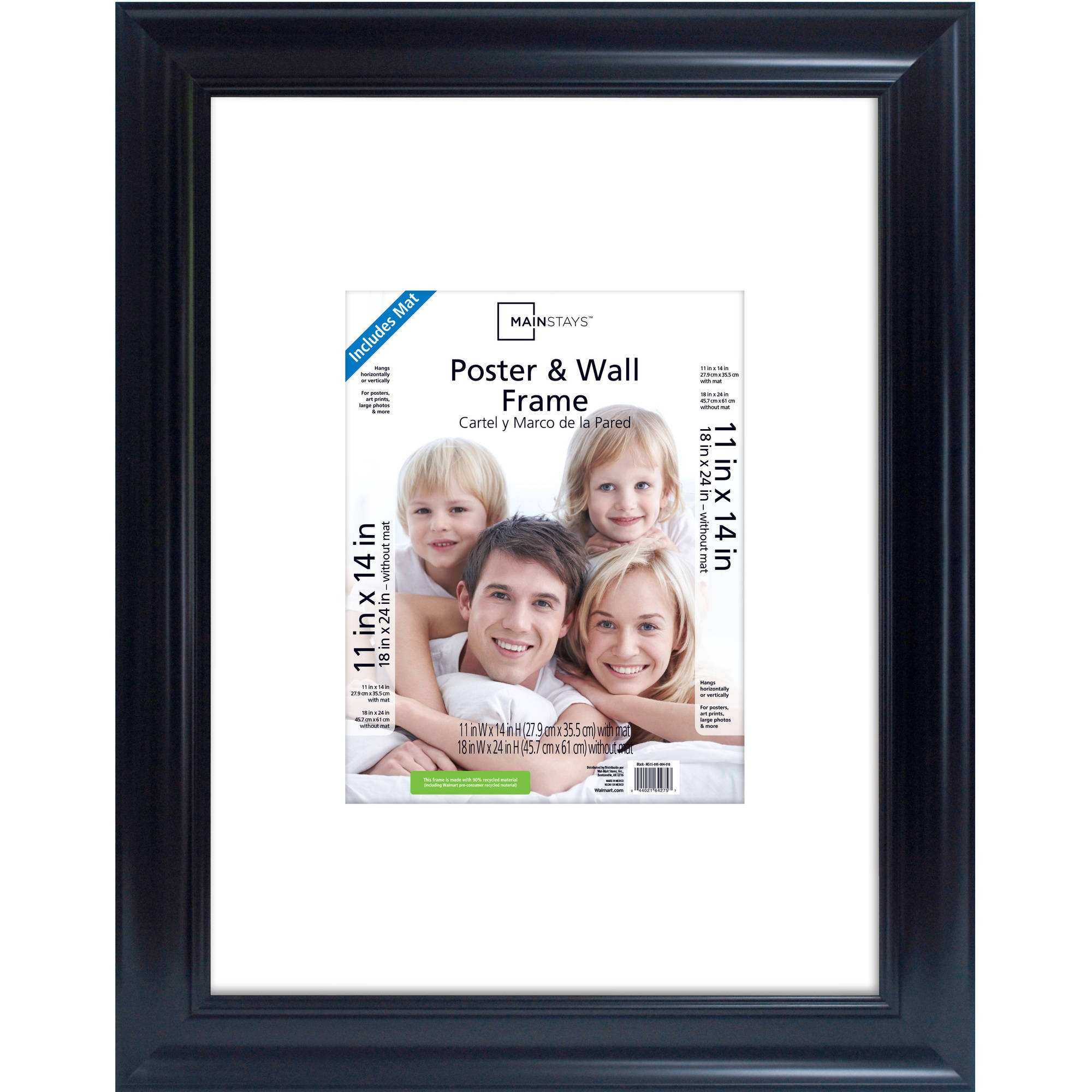 vignette motif framed width x without ribba com fantastic mat ideas picture white frame art with matted roadofriches mats superior dorable