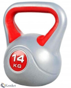 Kemket Vinyl KettleBell Weight - Choose Multiple Weight option from 2kg to 20kg- Multi colour Home Gym Fitness Exercise Kettle bell workout training 2kg, 4kg, 6kg, 8kg, 10kg, 12kg, 14kg, 16kg, 18kg And 20kg.