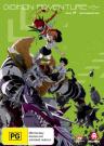 Digimon Adventure Tri. [Region 4]