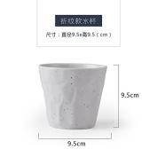 HAN-NMC Ceramic Cup Cup Mug Cup Coffee Cup
