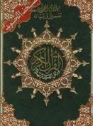 The Holy Quran with Tajweed [ARA]