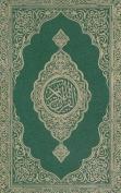 Mushaf Al-Madinah