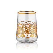 Aheste Coffee Side Glass - Tulip - Gold