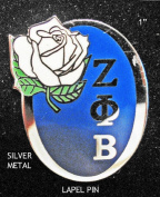 Zeta Phi Beta Rose Flower Lapel Pin [Silver - 2.5cm ]