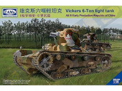 Riich Models CV35 004 Model Kit Vickers 6 Tonne Light Tank (Old B Early Production Republic of China), Game