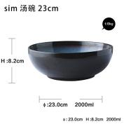 LGK & FA Ceramic Bowl Large Bowl Large Bowl Shara Household Egg Bowl And Bowl Fruit Bowl