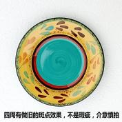LGK & FA 15cm Hand-Painted Creative Ceramics Household Small Plate Lovely Fresh Bone Dish Breakfast Disc Dish Cake Plate K