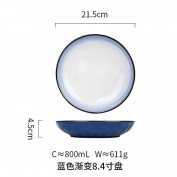 LGK & FA Retro Glazed Ceramic Tableware Large Household Dish Dish Western-Style Food Bowl Soup Disc Blue Tapered 21cm Disc
