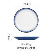 LGK & FA Retro Glazed Ceramic Tableware Large Household Dish Dish Western-Style Food Bowl Soup Disc Blue Tapered 28cm Disc