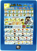 Childrens Educational Ipad Laptop Toy in Arabic and English (QT0828)