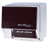 World Dryer Hand Dryer 883552