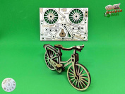 Wooden Bicycle Card