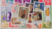 75 Music (M72) Stamps