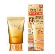 Kanebo Freshel Skin Care Moisture Retention BB Cream EX - Medium Beige