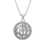 Allah Necklace , Islamic Necklace
