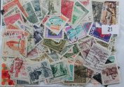 200 Yugoslavia stamps in packet