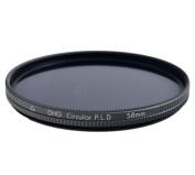 Marumi 58mm DHG Circular Polarising Filter