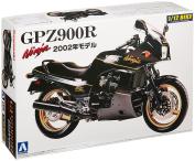 AOSHIMA 1/12 Motorcycle   Model Building Kits   No.05 Kawasaki GPZ900R Ninja '02 [ Japanese Import ]