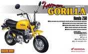 AOSHIMA 1/12 Motorcycle   Model Building Kits   No.53 HONDA Hyper Gorilla TAKEGAWA [ Japanese Import ]