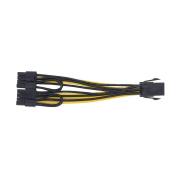 PCI-E 6-pin to 2x 6+2-pin (6-pin/8-pin) Power Splitter Cable PCIE PCI Express
