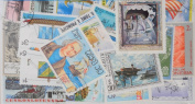 200 Ships (M119) Stamps