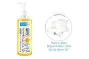 Rohto Hadalabo Gokujun Cleansing Oil - 200ml + DaiDai Original Organic Cotton Puff