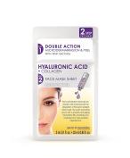 SKIN Republic 2 Step Hyaluronic Acid 3ml + Collagen Face Mask 25ml