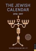 The Jewish Calendar 2016-2017