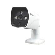 Swann SWPRO-1080FLB-UK Long Range Bullet Camera with Audio