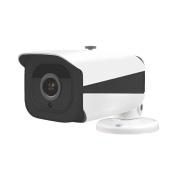 Secyour IPC014-SEC 4MP HD IP Bullet CCTV Camera