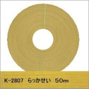 Paper band 50 g of peanuts for handicraft winding