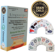 Award-Winning AROUND THE HOME CHINESE Flashcard Game - The ONLY One with Audio