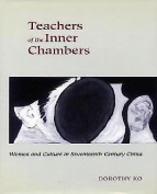 Teachers of the Inner Chambers