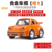 YiDing Mini Alloy Simulation Bubble Car Model Children Pull Back Car Toy with Flash and Sound Intellectual Gift