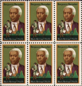 BENJAMIN BANNEKER ~ BLACK HERITAGE ~ ASTRONOMER ~ BLACK HISTORY #1804 Block of 6 x 15¢ US Postage Stamps