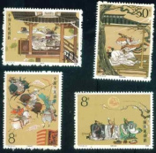 China Stamps - 1988, T131 , Scott 2176-80 The Romance of the Three Kingdoms (1st Series), MNH, F-VF
