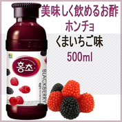 Venice (drink vinegar) wild strawberries (Rubus Crataegifolius) 500ml