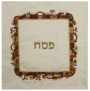 Ben and Jonah Israel Theme Embroidered Matzah Cover-Square