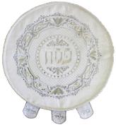 Ben and Jonah Matzah Cover Brocade Round With Heavy Plastic Flower Design-48cm D
