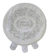 Ben and Jonah Matzah Cover Brocade Round With Heavy Plastic Curlicues Design-48cm D