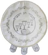 Ben and Jonah Matzah Cover Brocade With Heavy Plastic Kiddush Cup Design -48cm D