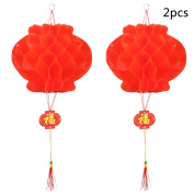 Kemanner Chinese Red Lanterns, 15.7 Inch/20 cm,For New Year, Chinese Spring Festival, Wedding, Festival, Restauran Decoration,2 PCS